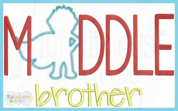 Super Brother- Middle Brother Applique