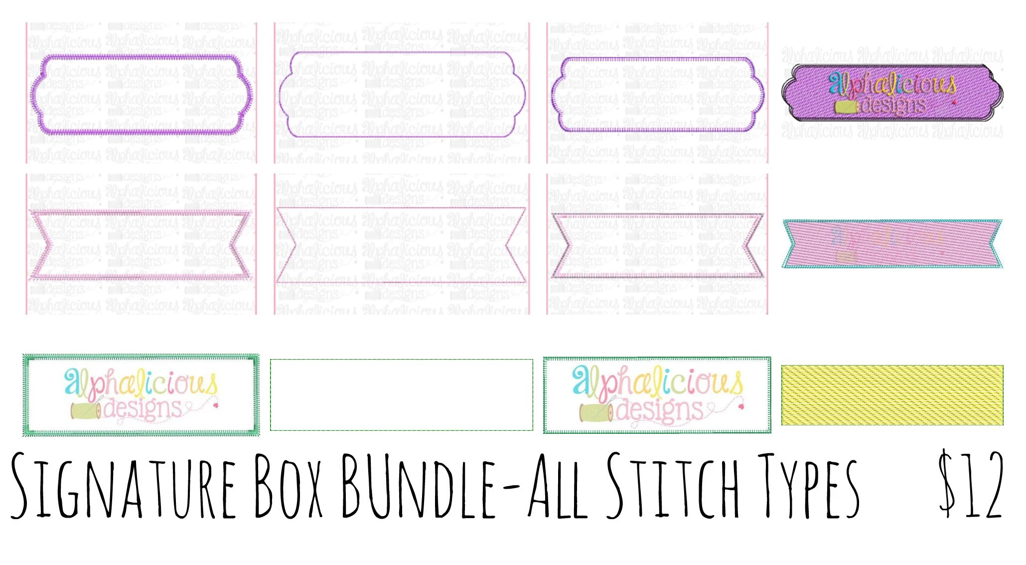 Signature Box Bundle
